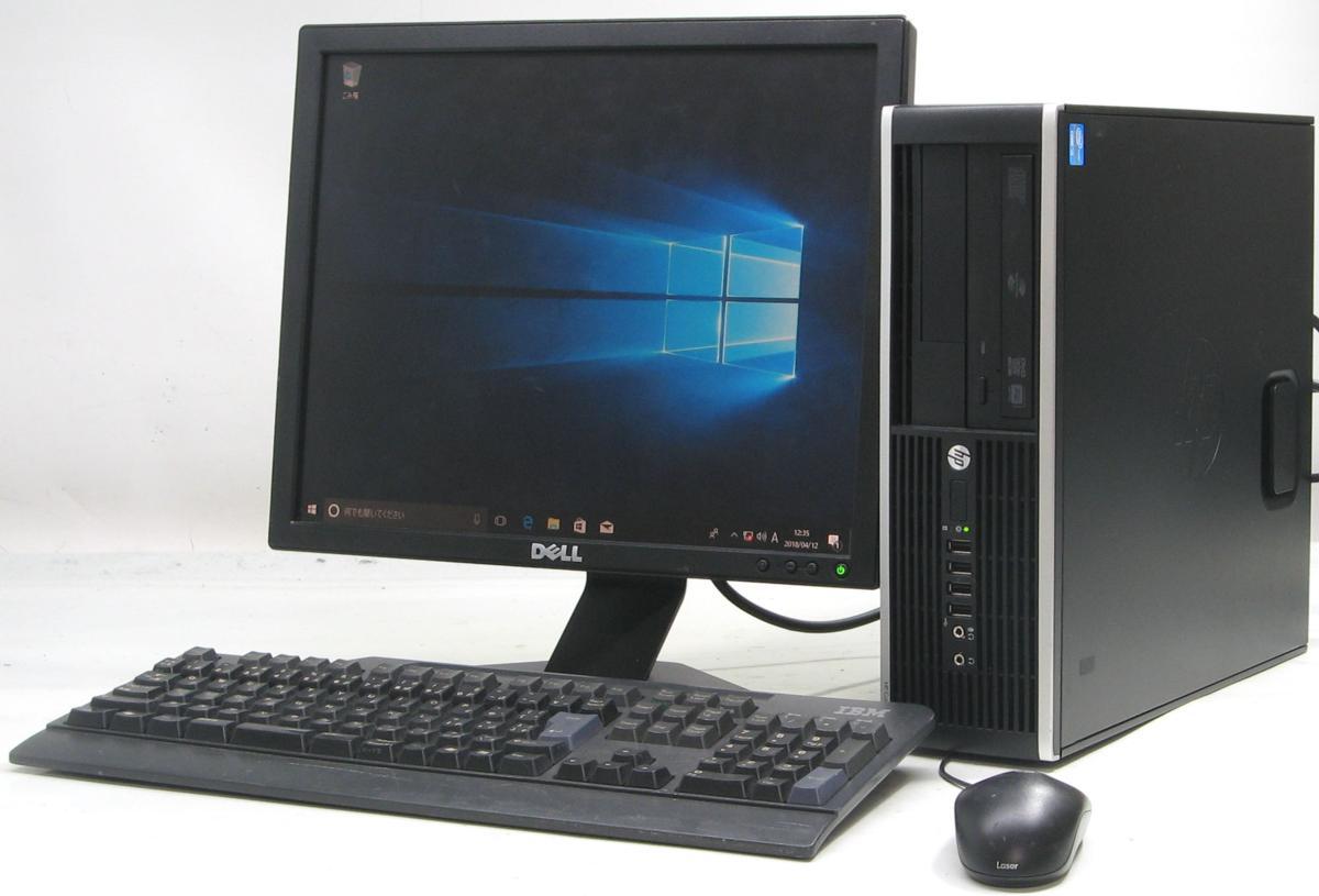 HP Compaq 6300Elite SFF-3470■17液晶セット(ヒューレット・パッカード Windows10 Corei5 DVDスーパーマルチドライブ)【中古】【中古パソコン/中古PC】