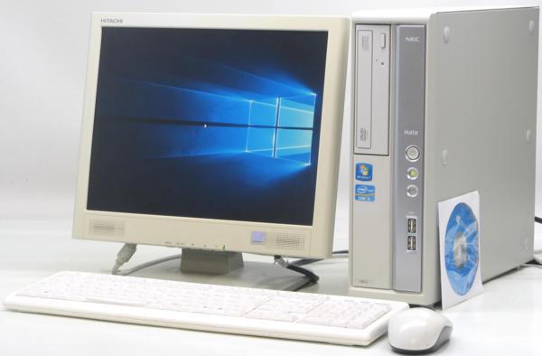 中古デスクトップパソコン NEC PC-MK31MBZCD■15液晶セット(NEC Windows10(MRR)付 Corei5)【中古】【中古パソコン/中古PC】