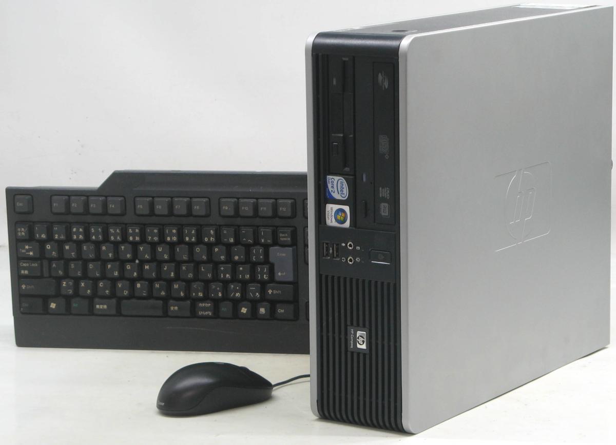 中古デスクトップパソコン HP Compaq dc5800SFF-3000(ヒューレット・パッカード WindowsXP DVDスーパーマルチドライブ グラボ ビデオカード)【中古】 【中古パソコン/中古PC】