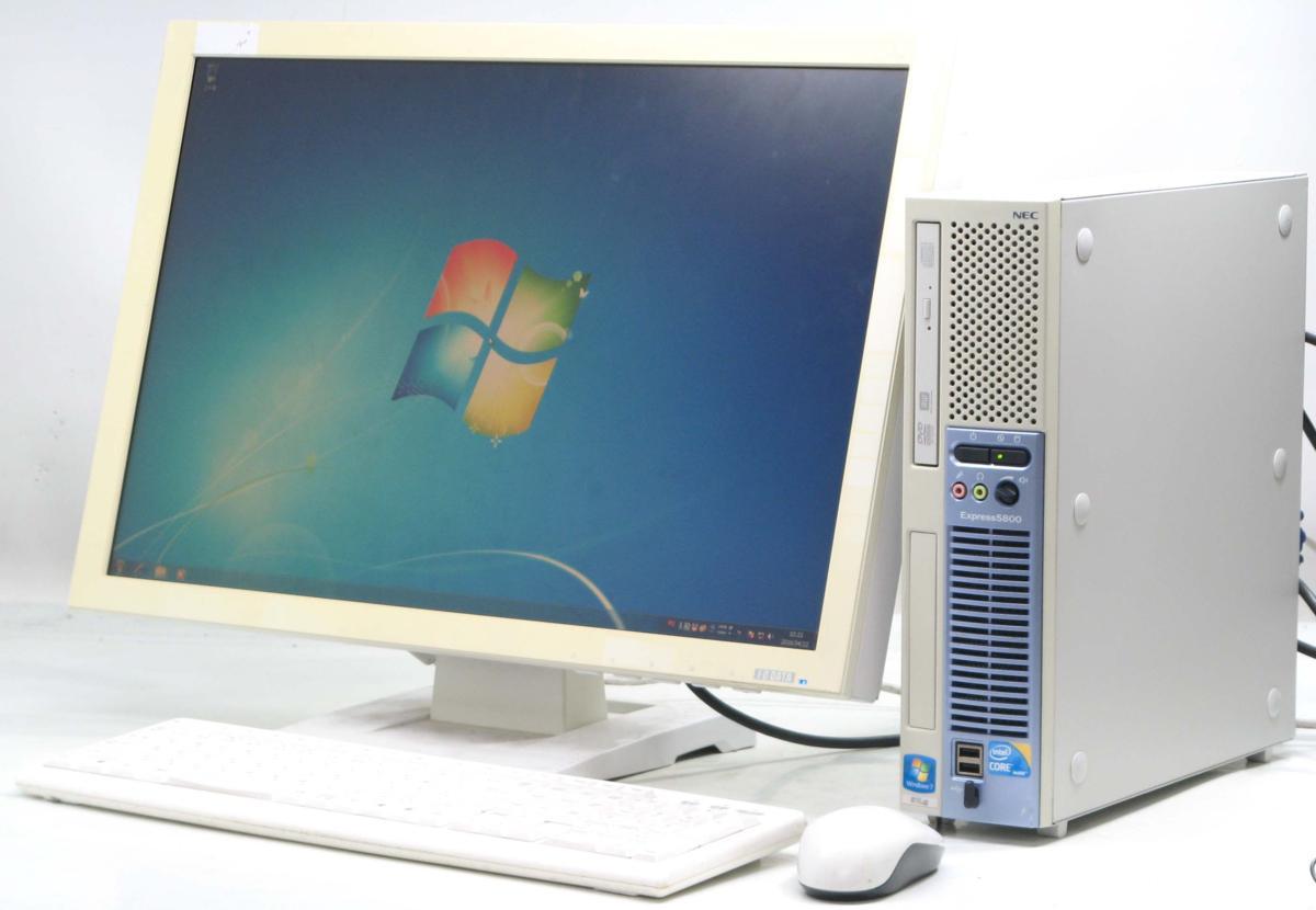 中古デスクトップパソコン NEC Express 5800/51Lg■24液晶セット(NEC Windows7 Corei3 DVDスーパーマルチドライブ)【中古】【中古パソコン/中古PC】