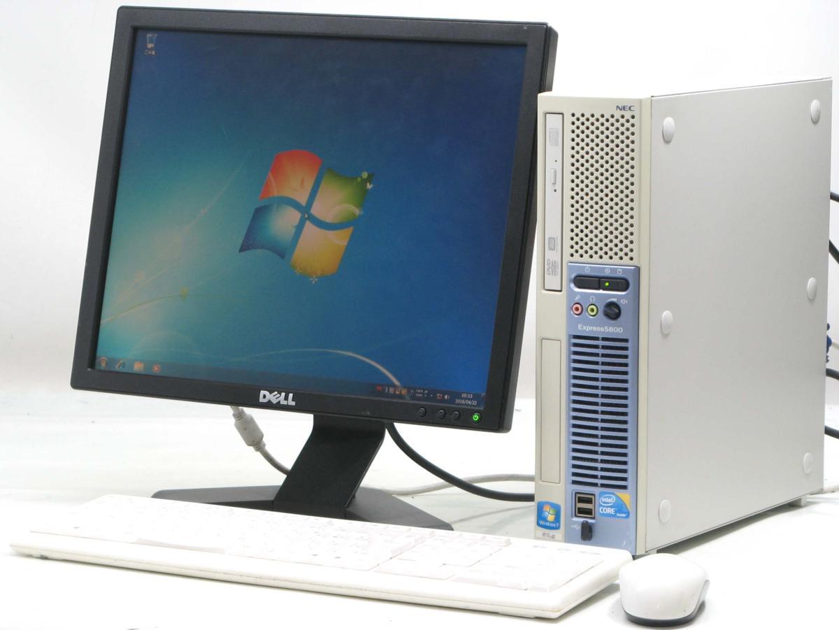 中古デスクトップパソコン NEC Express 5800/51Lg■17液晶セット(NEC Windows7 Corei3 DVDスーパーマルチドライブ グラボ ビデオカード GeForce HDMI出力端子)【中古】【中古パソコン/中古PC】