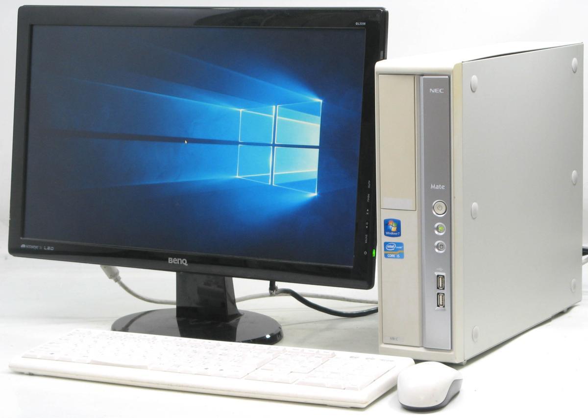中古デスクトップパソコン NEC PC-MK25MBZCC■22液晶セット(NEC Windows10 Corei5 グラボ ビデオカード)【中古】【中古パソコン/中古PC】