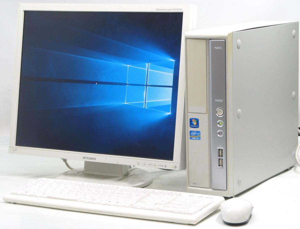 中古デスクトップパソコン NEC PC-MK25MBZCC■20液晶セット(NEC Windows10 Corei5 グラボ ビデオカード)【中古】【中古パソコン/中古PC】