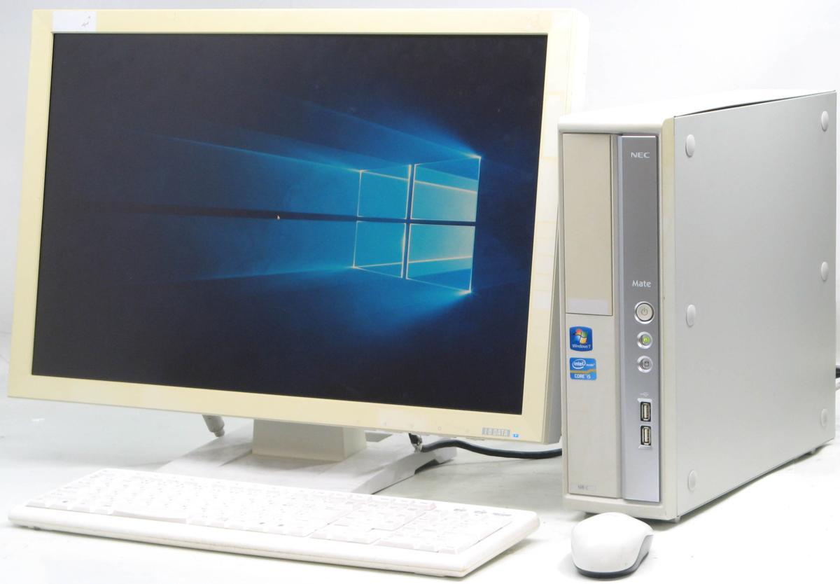 中古デスクトップパソコン NEC PC-MK25MBZCC■24液晶セット(NEC Windows10 Corei5 グラボ ビデオカード)【中古】【中古パソコン/中古PC】