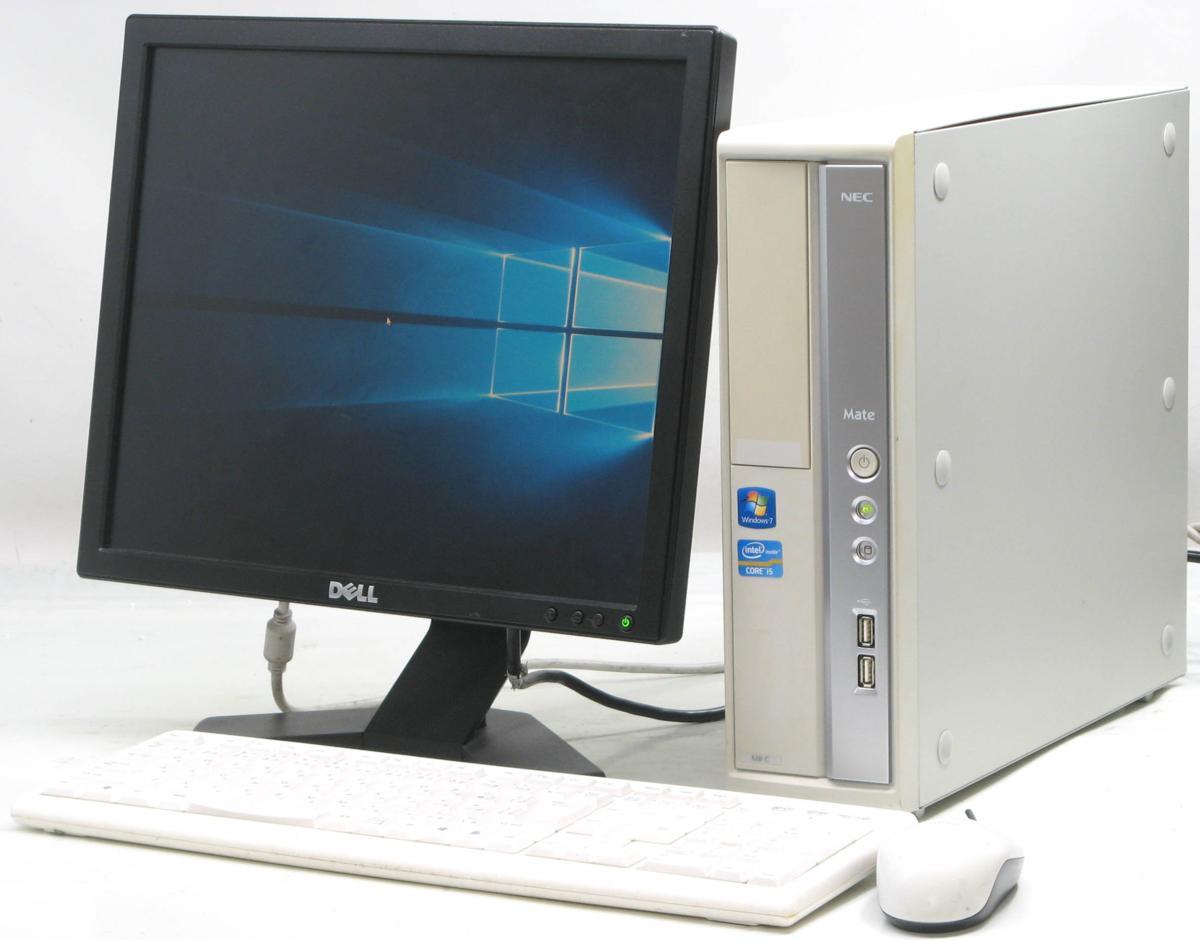 中古デスクトップパソコン NEC PC-MK25MBZCC■17液晶セット(NEC Windows10 Corei5 グラボ ビデオカード)【中古】【中古パソコン/中古PC】