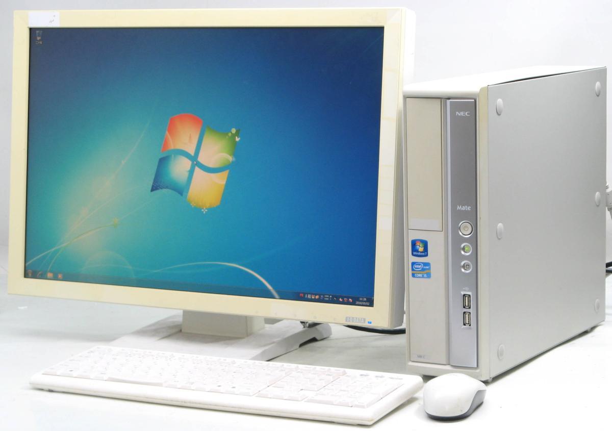 中古デスクトップパソコン NEC PC-MK25MBZCC■24液晶セット(NEC Windows7 Corei5 グラボ ビデオカード)【中古】【中古パソコン/中古PC】