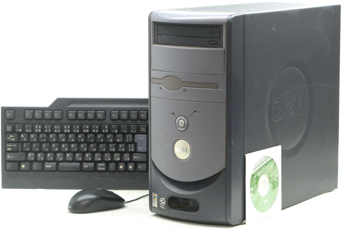 中古デスクトップパソコン DELL Dimension 2400-C2400MT(デル WindowsXP)【中古】【中古パソコン/中古PC】