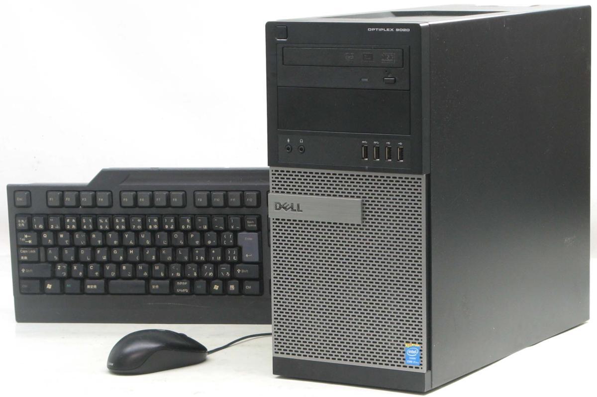 中古デスクトップパソコン DELL Optiplex 9020-3400MT(デル Windows10 Corei7 DVDスーパーマルチドライブ)【中古】【中古パソコン/中古PC】