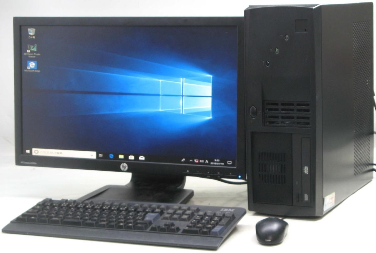中古デスクトップパソコン LCMS-52S28/A058PP■23液晶セット(Windows10 Corei7 グラボ ビデオカード HDMI出力端子)【中古】【中古パソコン/中古PC】