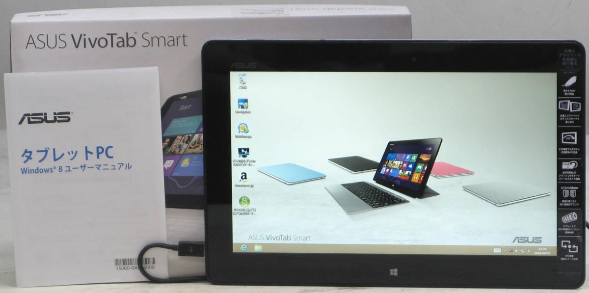 中古ノートパソコン ASUS Vivotab Smart ME400-WH64(アスース エイスース Windows8)【中古】【中古パソコン/中古PC】