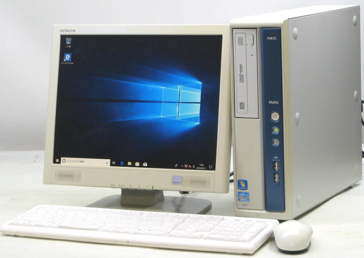 中古デスクトップパソコン NEC PC-MK33LBZCF■15液晶セット(NEC Windows10 Corei3 DVDスーパーマルチドライブ)【中古】【中古パソコン/中古PC】