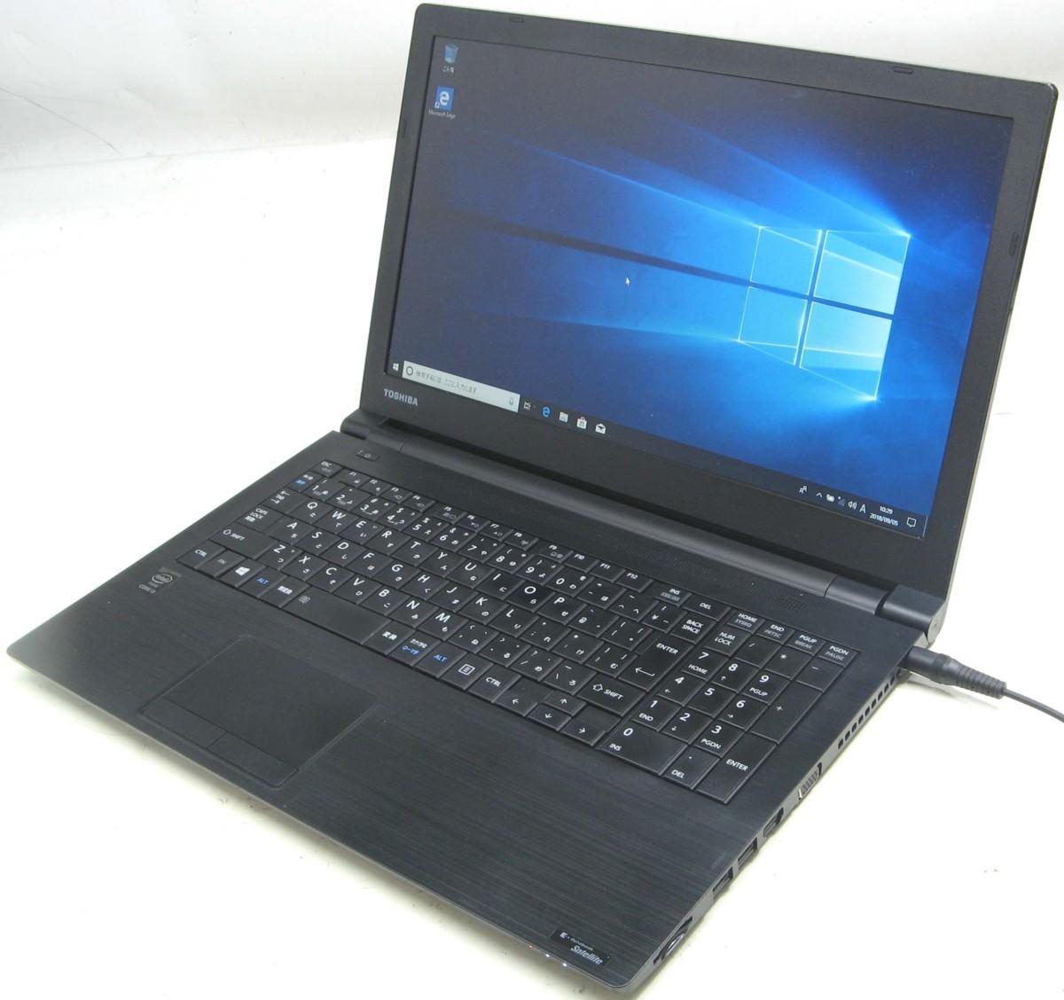 中古ノートパソコン 東芝 dynabook B35/R PB35RFAD4R7AD81(東芝 Windows10 Corei3 HDMI出力端子 DVDスーパーマルチドライブ)【中古】【中古パソコン/中古PC】