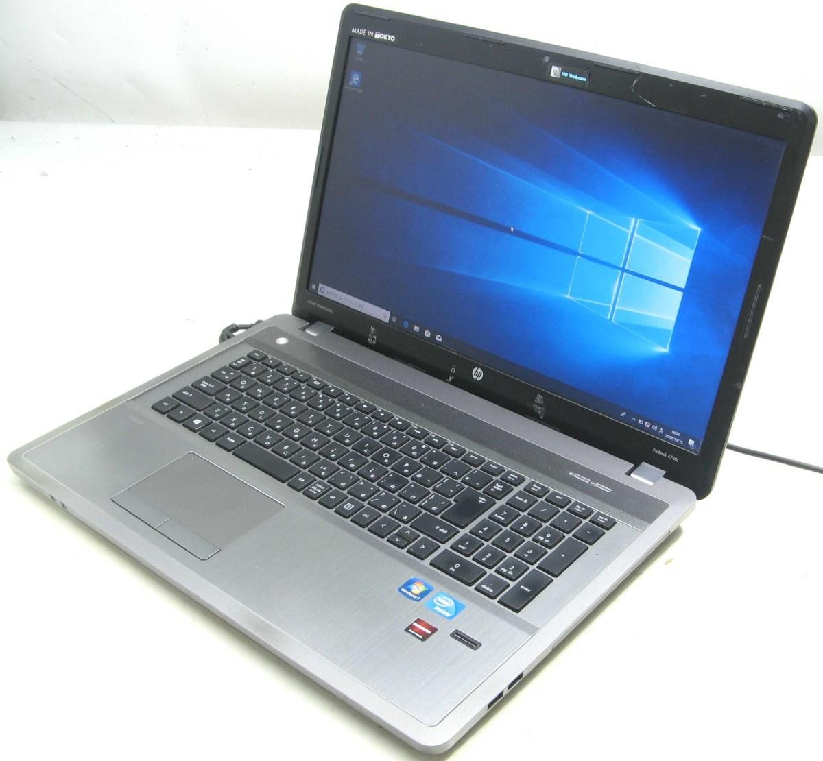 中古ノートパソコン HP ProBook 4740S-1900WX++(ヒューレット・パッカード Windows10 17.3インチ HDMI出力端子 DVDスーパーマルチドライブ)【中古】【中古パソコン/中古PC】