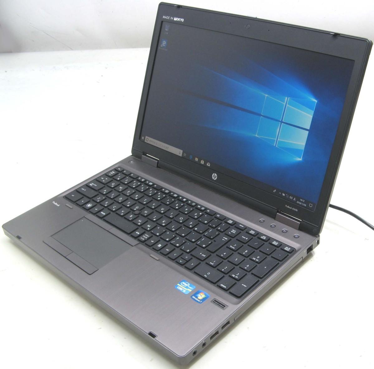 中古ノートパソコン HP ProBook 6560b(ヒューレット・パッカード Windows10 Corei5 DVDスーパーマルチドライブ)【中古】【中古パソコン/中古PC】