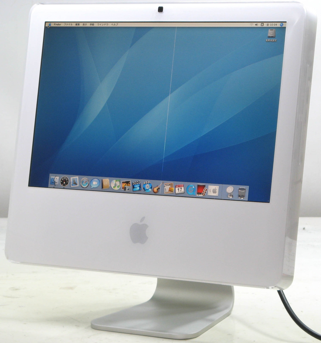 Osx 10.6 E Windows 10 Pro Licensed Computers/tablets & Networking Imac 2008-24 Pollici