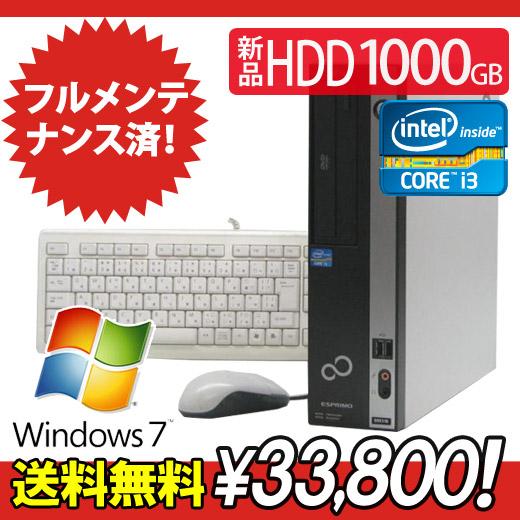 新品HDD+フルメンテナンス済!