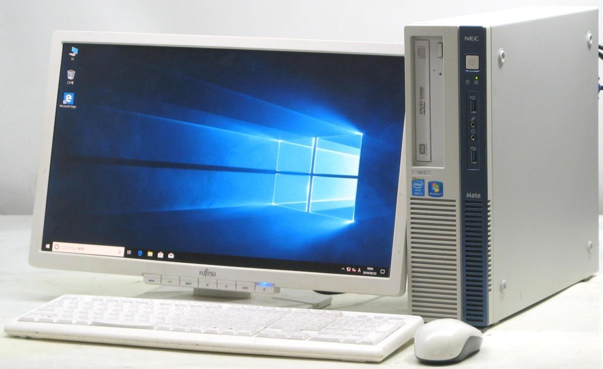 中古デスクトップパソコン NEC Corei5 PC-MK32MBZCH■20W液晶セット(NEC Windows10 NEC Corei5 DVDスーパーマルチドライブ)【中古】【中古パソコン Windows10/中古PC】, 静岡県:3ca8c065 --- officewill.xsrv.jp