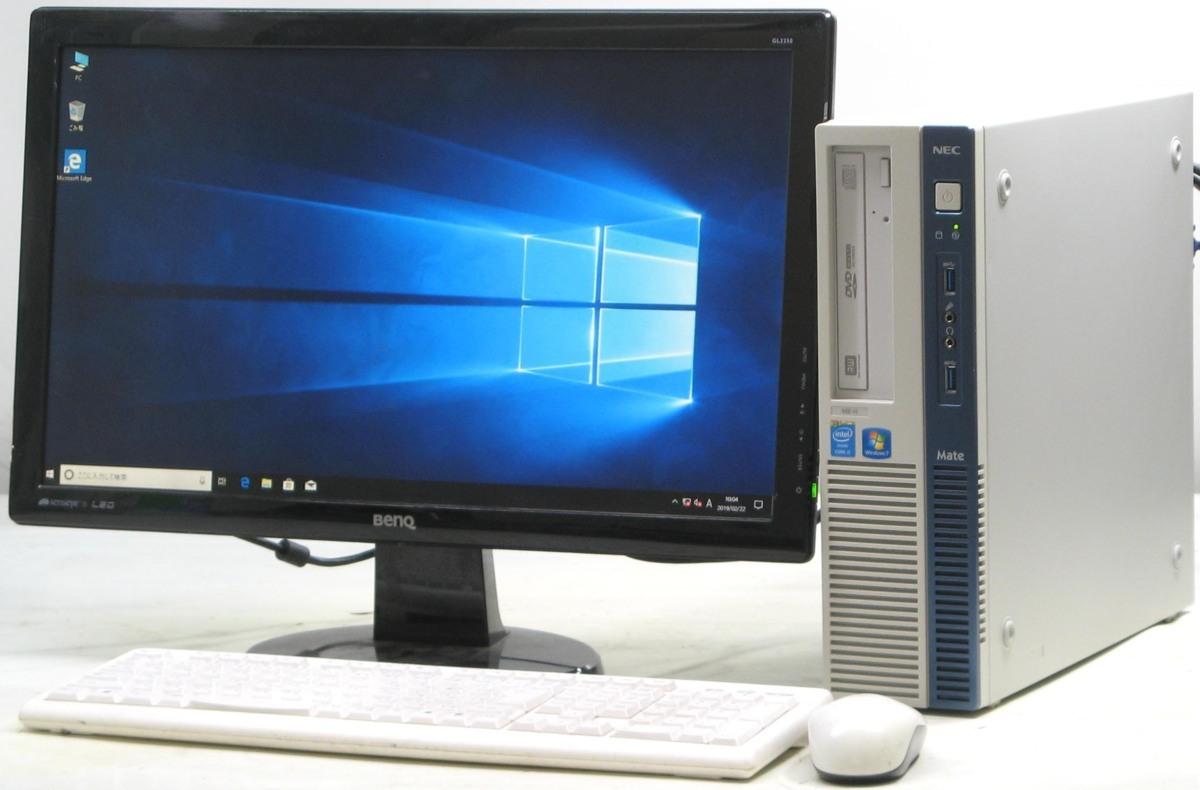 【保証書付】 中古デスクトップパソコン NEC PC-MK32MBZCH■22液晶セット(NEC Windows10 Windows10 Corei5 DVDスーパーマルチドライブ)【中古 Corei5】【中古パソコン NEC/中古PC】, CLASSIC:99b9ab80 --- neuchi.xyz