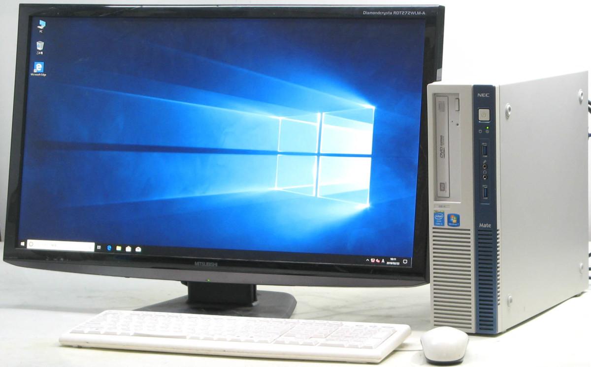 【初回限定お試し価格】 中古デスクトップパソコン NEC NEC PC-MK32MBZCH■27液晶セット(NEC Corei5 Windows10 Corei5 DVDスーパーマルチドライブ)【中古 Windows10】【中古パソコン/中古PC】, SOHO Partner:3ce0c39b --- neuchi.xyz