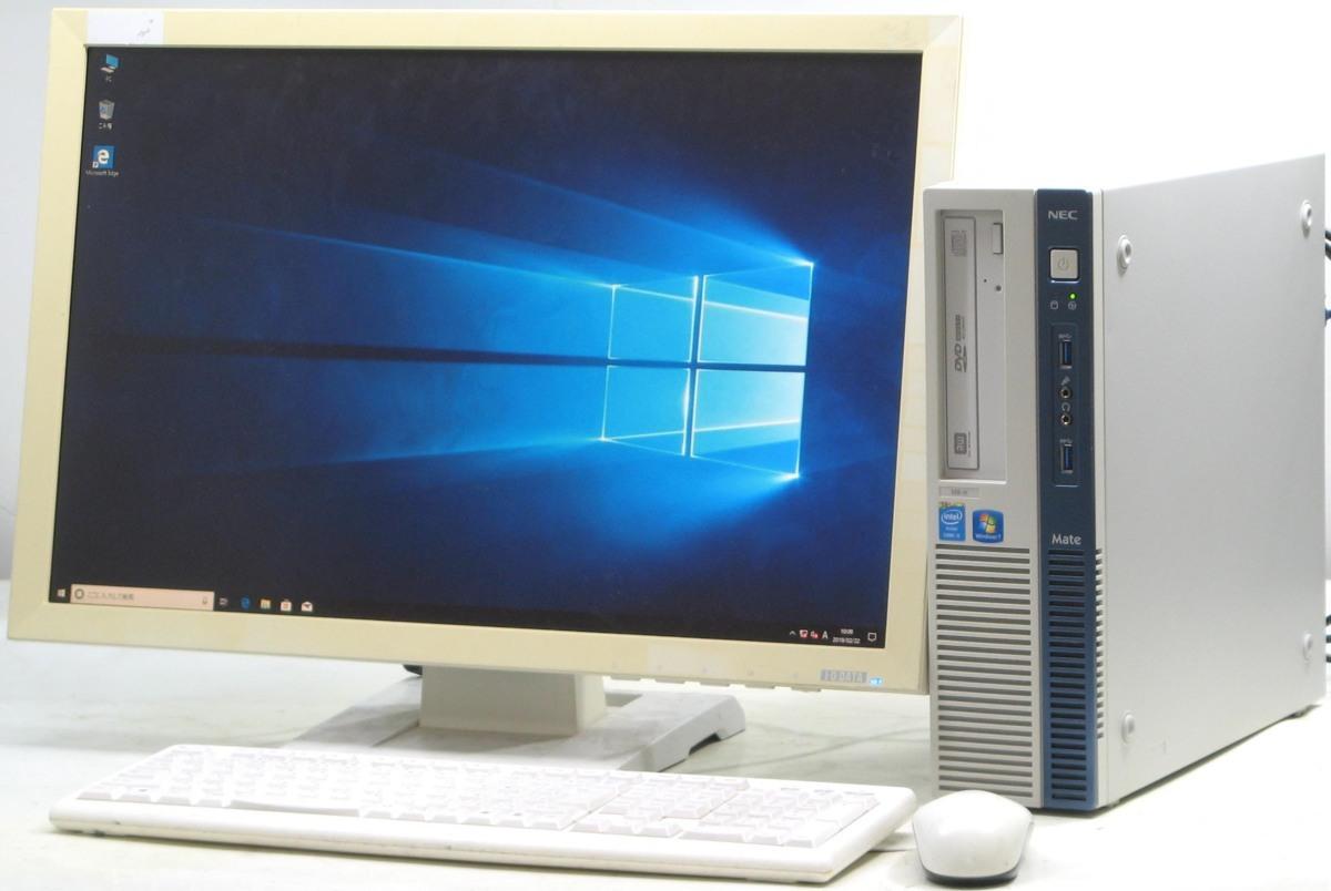 中古デスクトップパソコン NEC NEC Corei5 PC-MK32MBZCH■24液晶セット(NEC Windows10 Corei5 DVDスーパーマルチドライブ)【中古】【中古パソコン/中古PC】, 木屋平村:553ecb1c --- officewill.xsrv.jp