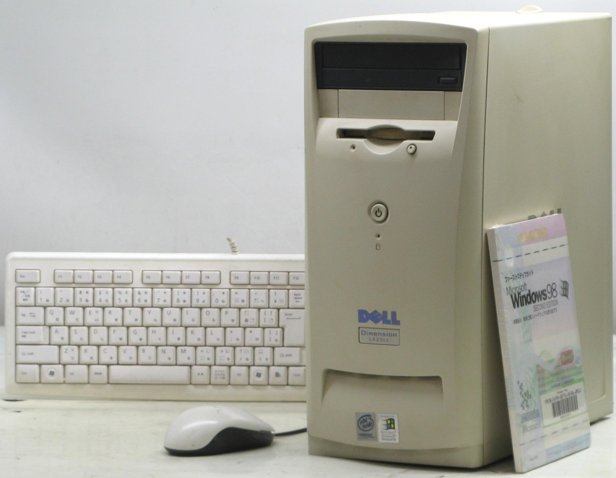 dell パソコン 初期 設定