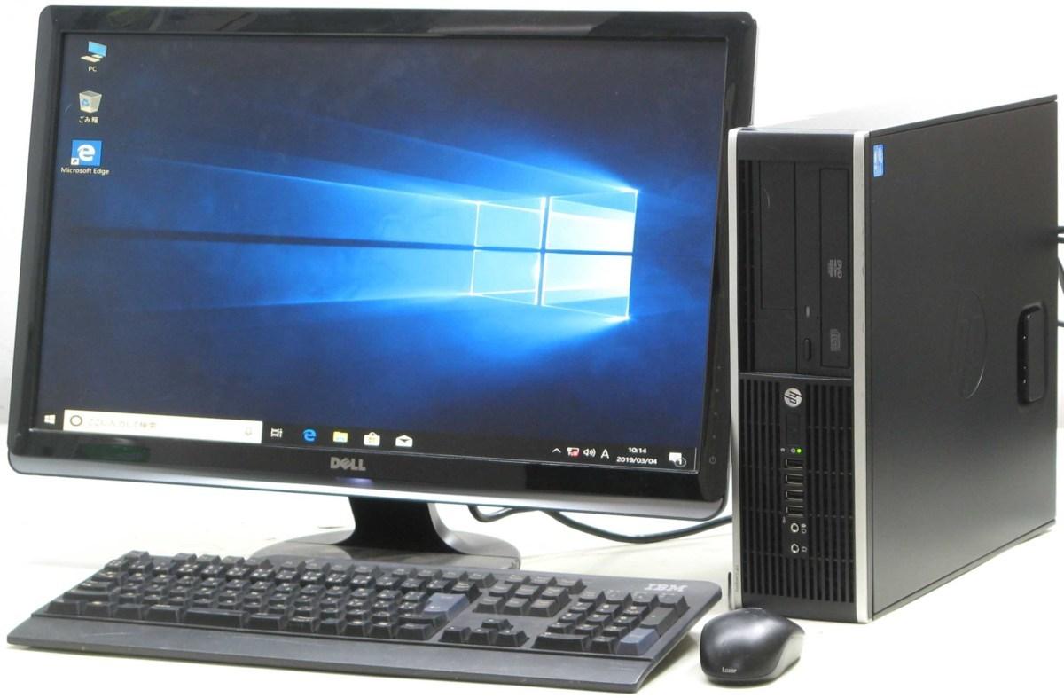 中古パソコン デスクトップ Windows10 HP Compaq 6300pro SFF-3470 24インチ 24型 液晶 モニター(ヒューレットパッカード Windows10 Corei5 SSD搭載)【中古】【中古パソコン/中古PC】