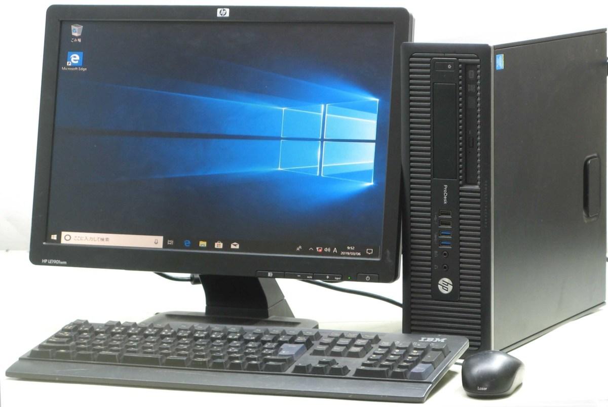 中古パソコン デスクトップ Windows10 HP Prodesk 600 G1 SFF 4570 19インチ 19型 液晶 モニター W ワイド ヒューレットパッカード Windows10 Corei5 メモリ4GB HDD500GB 中古パソコン 中古PC