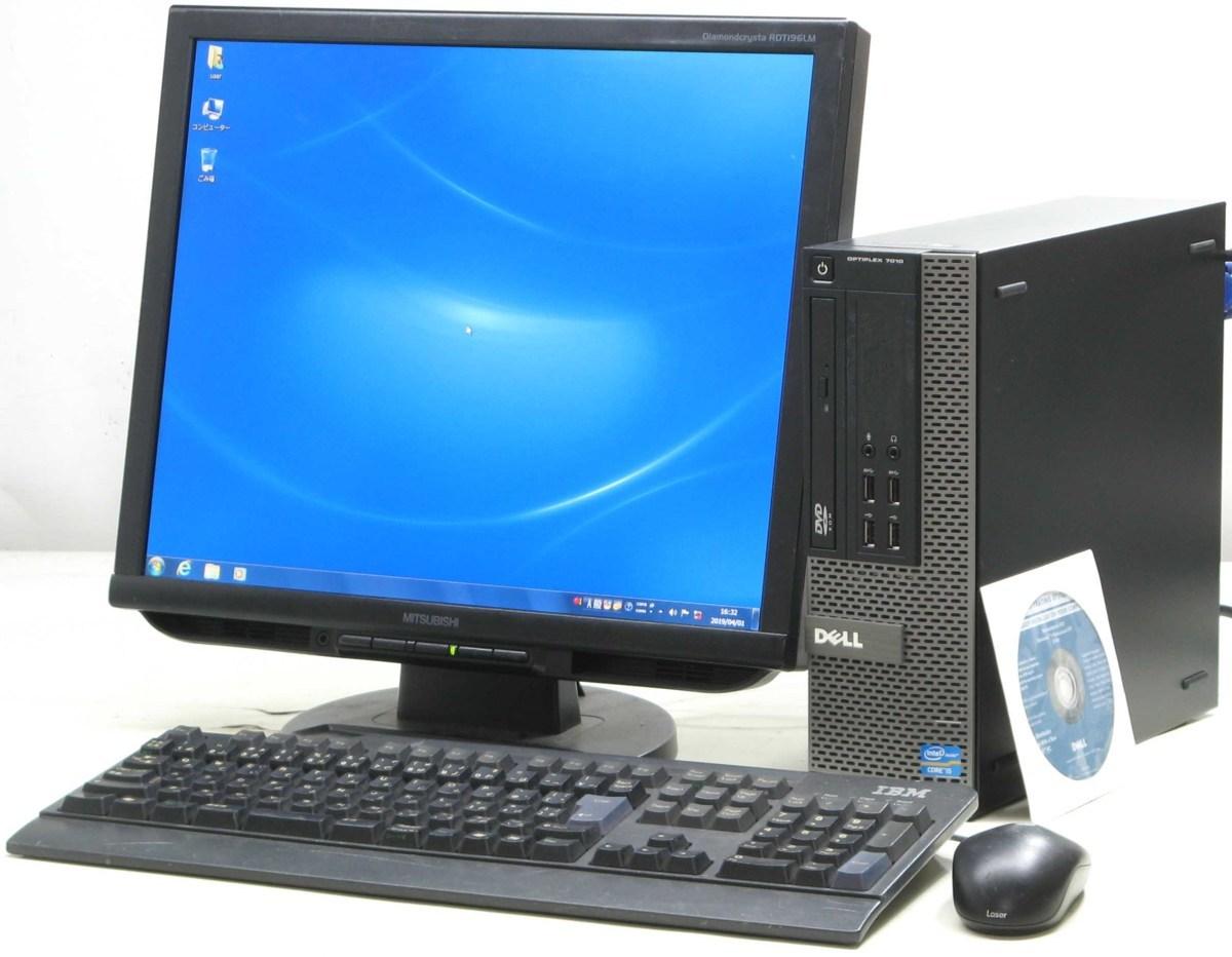 中古 デスクトップ パソコン DELL Optiplex 7010-3570SF 19インチ 19型 液晶モニター セット デル Windows7 Corei5 メモリ4GB 【中古】