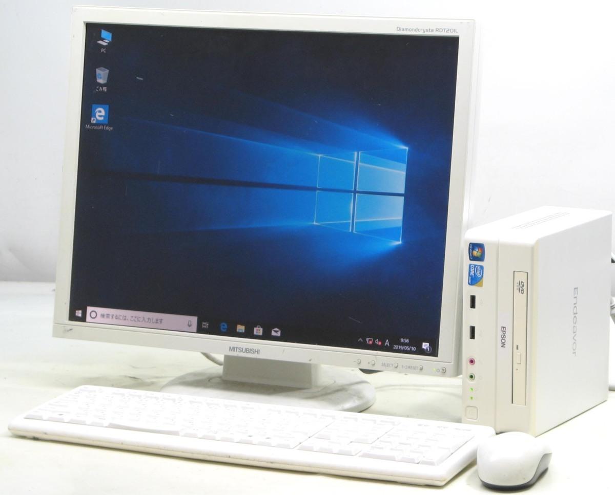 【送料無料】 中古 デスクトップ パソコン EPSON Endeavor ST150E 20インチ 20型 液晶 モニター セット エプソン Windows10 Pro(64bit) Corei7 ハードディスク320GB 光学ドライブDVD-ROM 【中古】