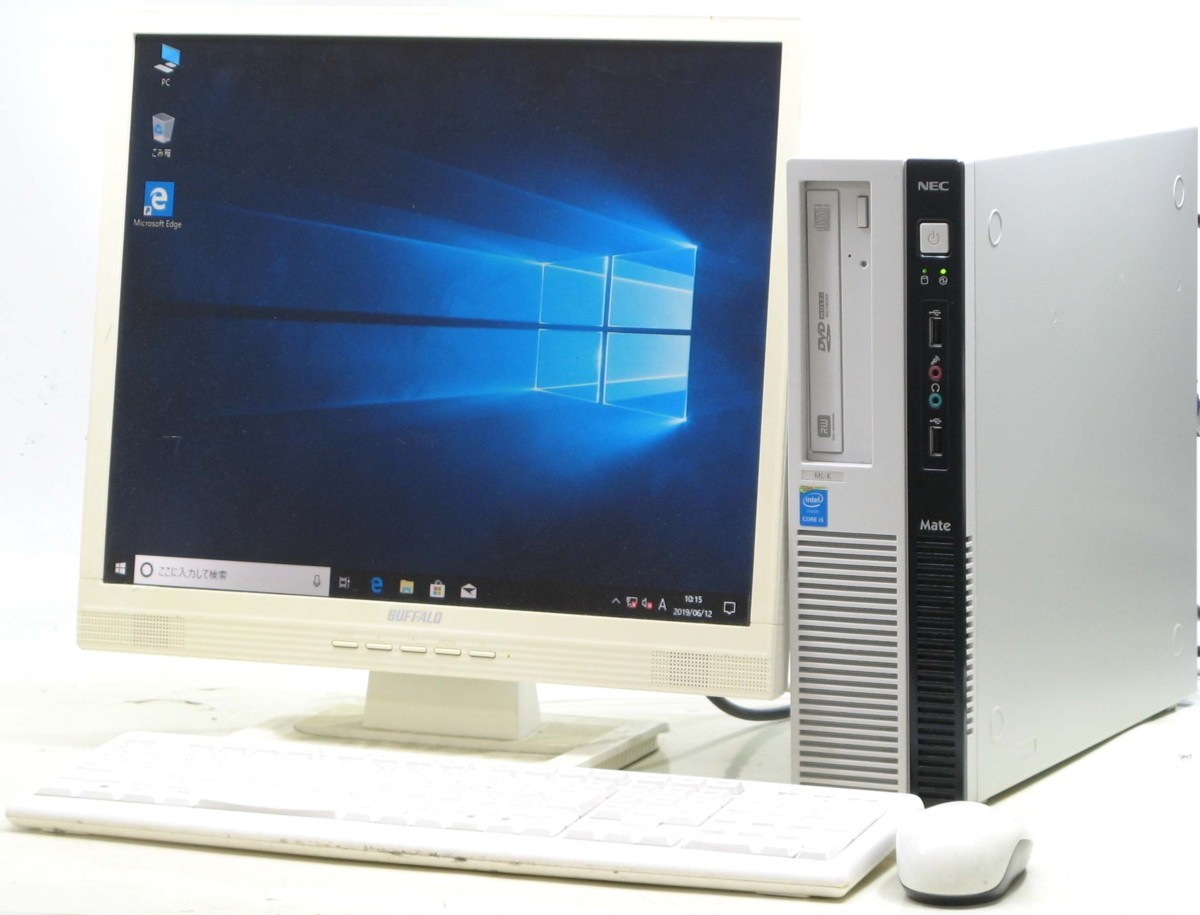 中古デスクトップパソコン NEC PC-MK33MLZLJ5SK 19液晶セット Windows10 Cirei5 メモリ4GB DVDスーパーマルチ 中古パソコン 中古PC