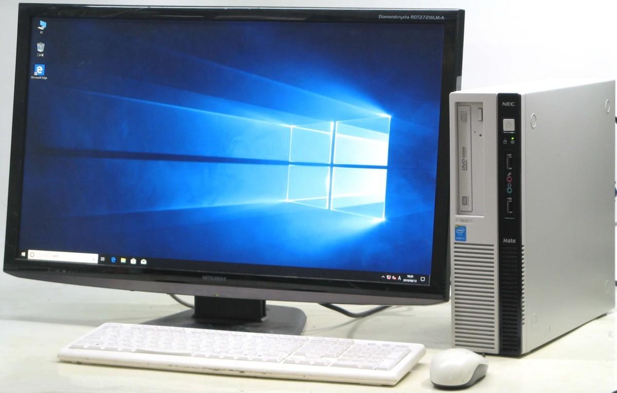 中古 パソコン デスクトップ pc NEC PC-MK33MLZLJ5SK 液晶モニター 27型 27インチ セット Windows10 Cirei5 メモリ4GB DVDスーパーマルチ 【中古】