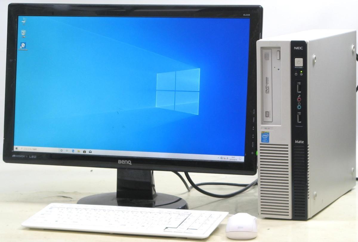 中古 パソコン デスクトップ pc NEC PC-MK32MLZZJ5XH 液晶モニター 22型 22インチ セット Windows10 Corei5 メモリ4GB SSD128GB グラフィックボード DVDスーパーマルチ 【中古】