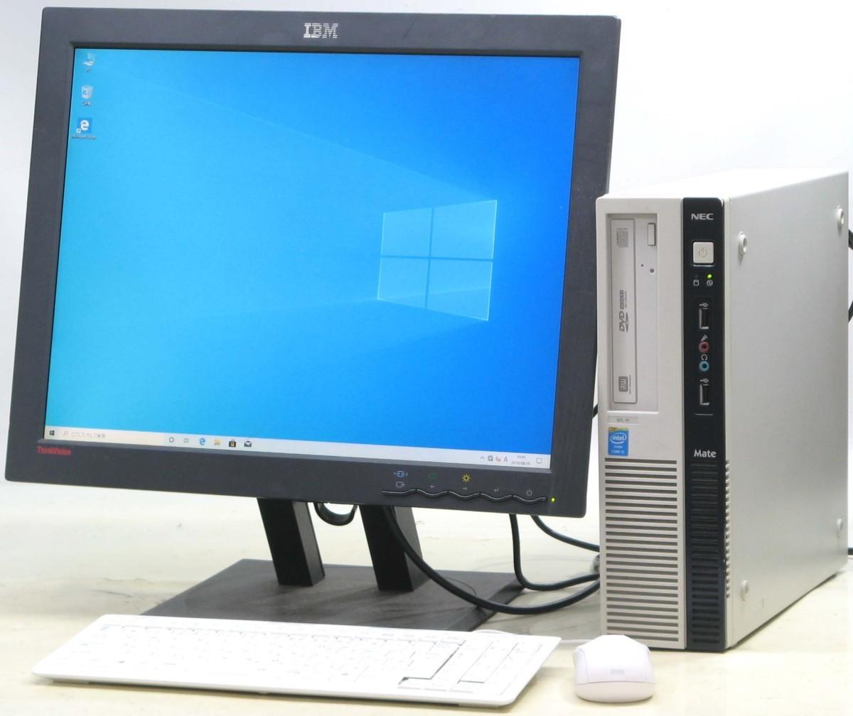 中古パソコンのUSED PC 初期設定済み デスクトップパソコン 中古 パソコン 年中無休 デスクトップ pc NEC PC-MK32MLZZJ5XH SSD128GB メモリ4GB 流行のアイテム 液晶モニター セット グラフィックボード Windows10 Corei5 DVDスーパーマルチ 20型 20インチ