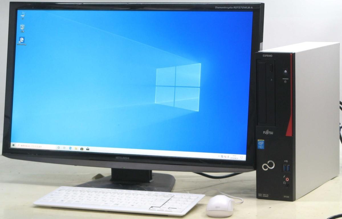 中古 パソコン デスクトップ pc NEC PC-MK33MBZDN 液晶モニター 27型 27インチ セット Windows10 Corei5 メモリ4GB HDD500GB DVDスーパーマルチ 【中古】