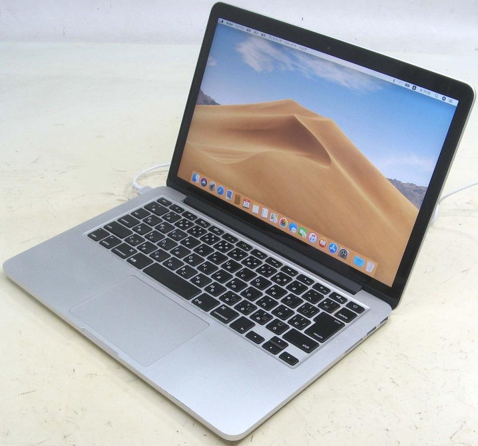 Apple MacBook Pro MF839J/A