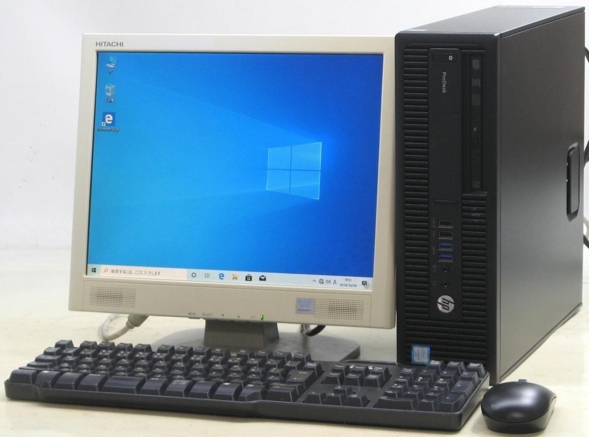 中古パソコン デスクトップ Windows10 HP Prodesk 600 G2 SFF 6500 15インチ 15型 液晶 モニター ヒューレットパッカード Windows10 第6世代 Corei5 メモリ4GB SSD256GB DVDスーパーマルチ 中古パソコン 中古PC