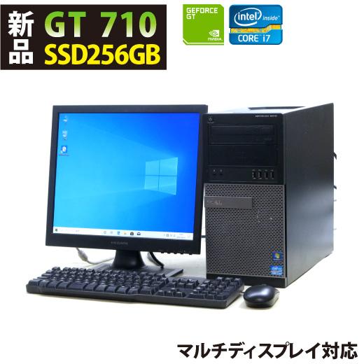 【年間ランキング6年連続受賞】 新品グラボ DELL GeForce GT710 新品SSD256GB DELL Optiplex Optiplex 9010-3400MT 17液晶セット デル DVDスーパーマルチ Windows10 Corei7 メモリ8GB SSD256GB グラフィックボード GeForceGT710 HDMI DVDスーパーマルチ マルチディスプレイ対応 パソコン PC, 街着屋 きもの遊び:75853fef --- delipanzapatoca.com