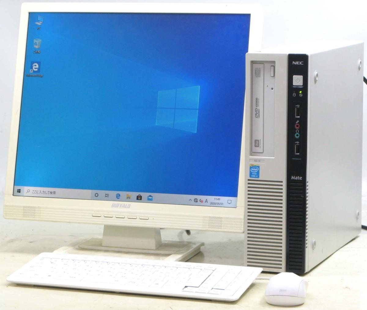 【初期設定済み!すぐ使える】 中古 パソコン デスクトップ 19型 19インチ 液晶モニター セット NEC PC-MK34LLZZJ5XH Windows10 Corei3 メモリ4GB HDD500GB DVDスーパーマルチ 中古PC 【中古】