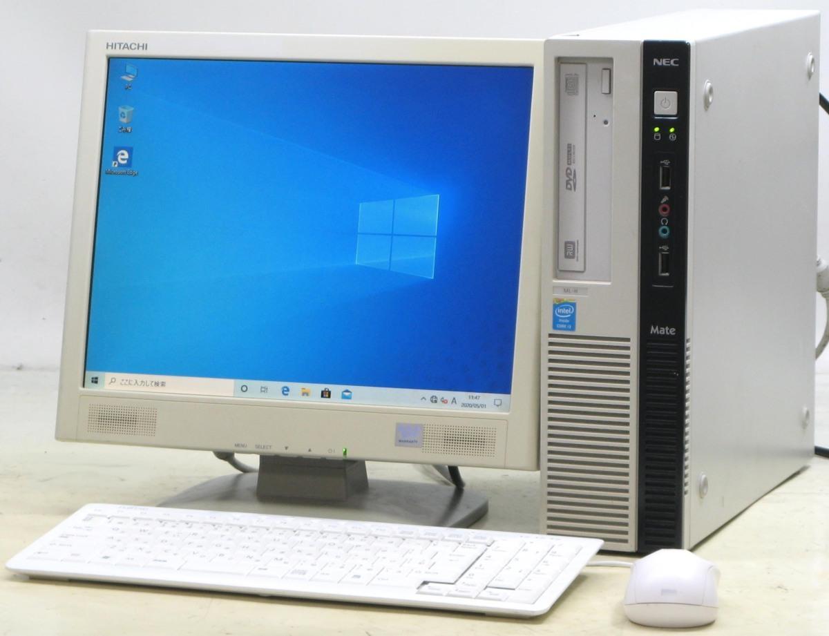 【初期設定済み!すぐ使える】 中古 パソコン デスクトップ15型 15インチ ワイド 液晶モニター セット NEC PC-MK34LLZZJ5XH Windows10 Corei3 メモリ4GB HDD500GB DVDスーパーマルチ 中古PC 【中古】