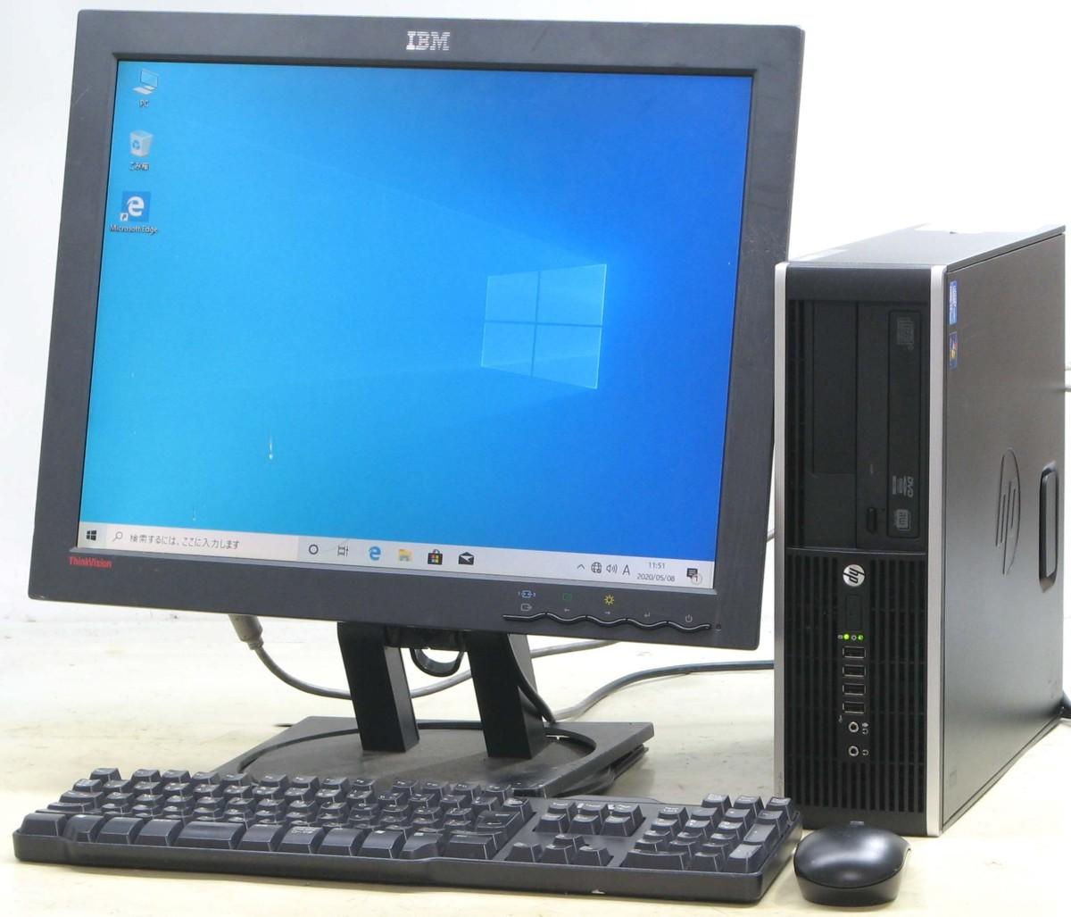 【初期設定済み!すぐ使える】 中古 パソコン デスクトップ 20型 20インチ 液晶モニター セット ヒューレットパッカードHP Compaq 8200Elite SFF-2600 Windows10 Corei7 メモリ4GB HDD500GB DVDスーパーマルチ 中古PC 【中古】