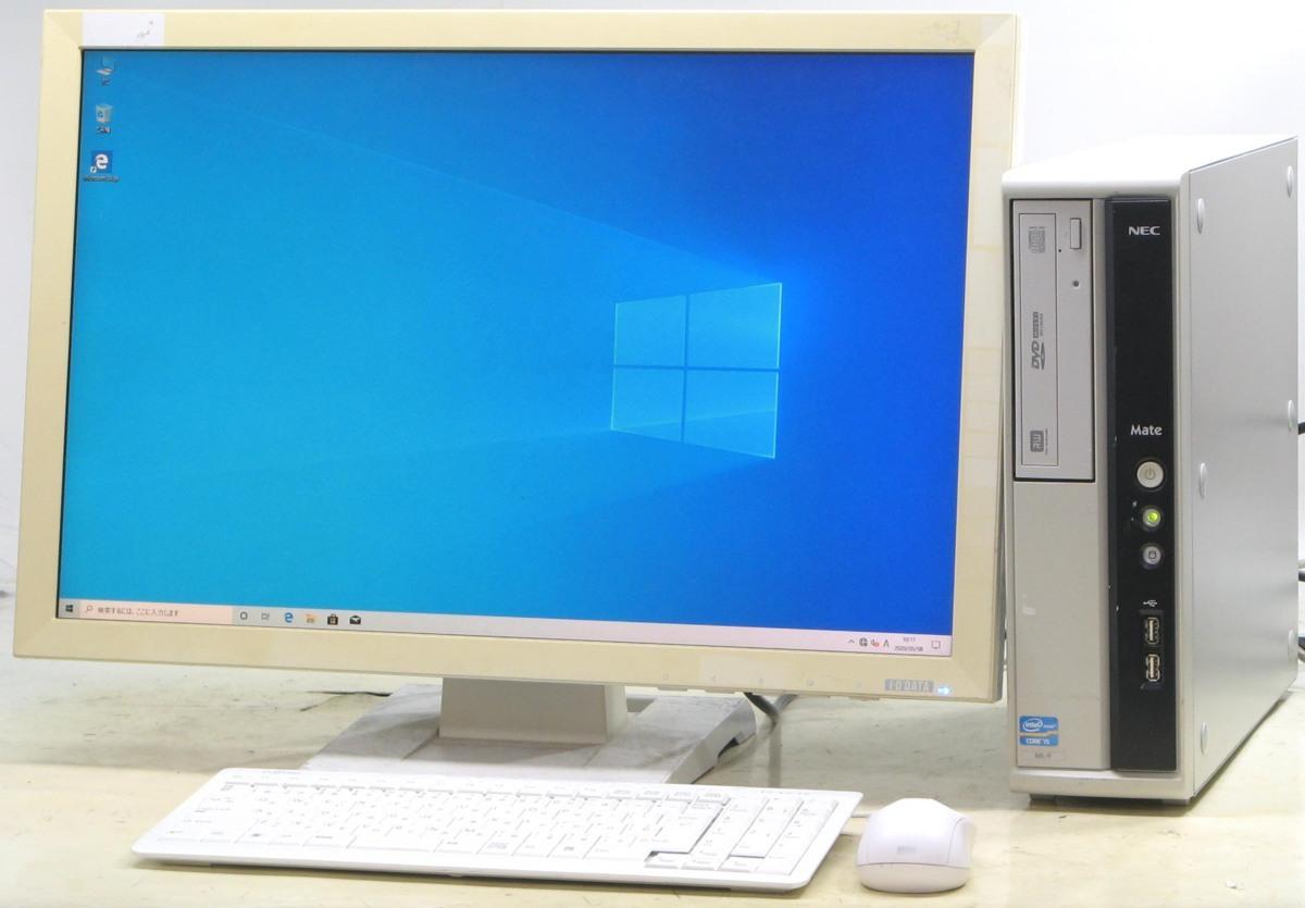 【初期設定済み!すぐ使える】 中古 パソコン デスクトップ 24型 24インチ 液晶モニター セット NEC PC-MK29MLZDF Windows10 Corei5 メモリ4GB HDD250GB 中古PC 【中古】