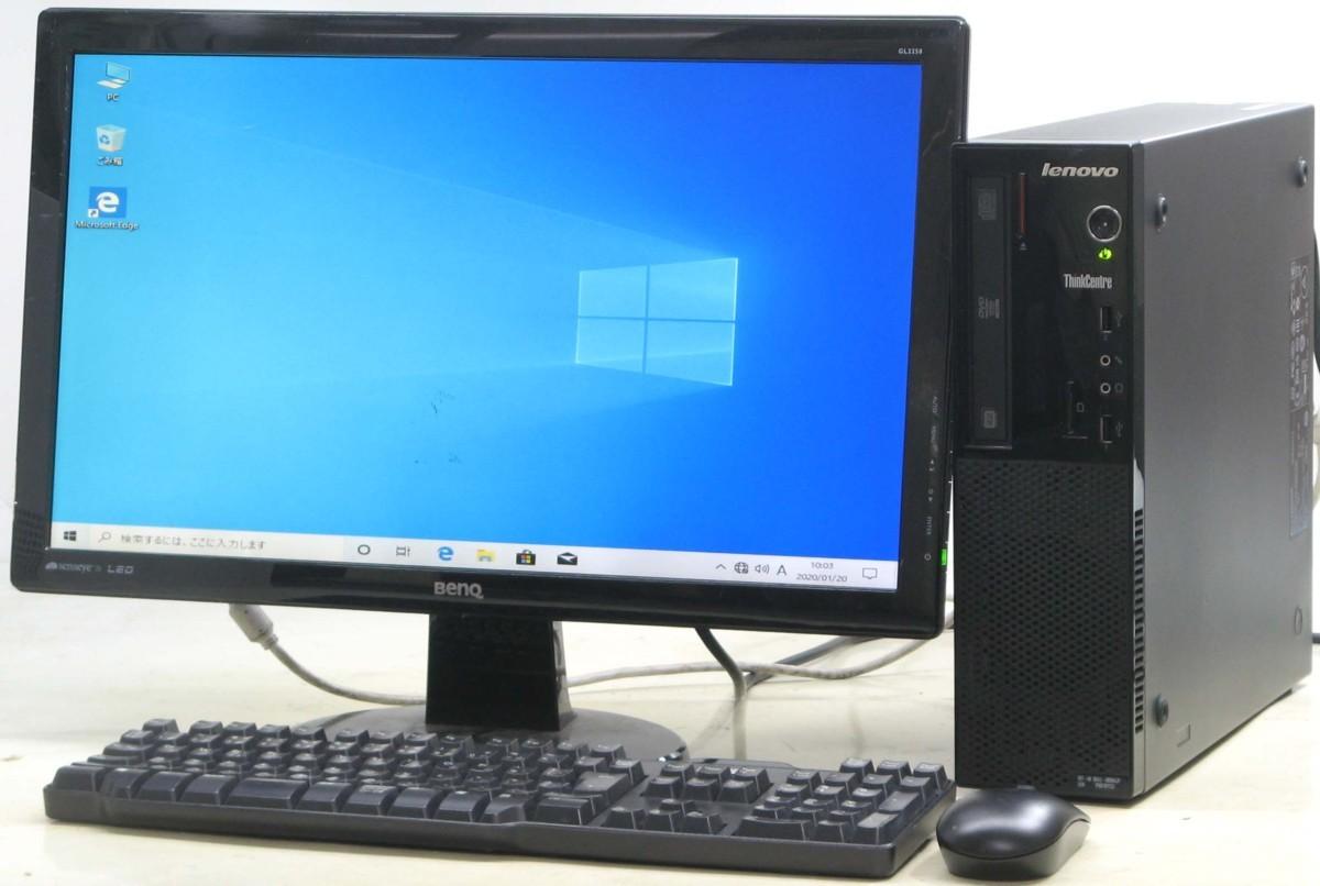 中古パソコン デスクトップ PC Lenovo ThinkCentre E73 10AU005WJP 22インチ 22型 液晶 モニター レノボ IBM Windows10 Corei5 メモリ4GB HDD500GB DVDスーパーマルチ 【中古】