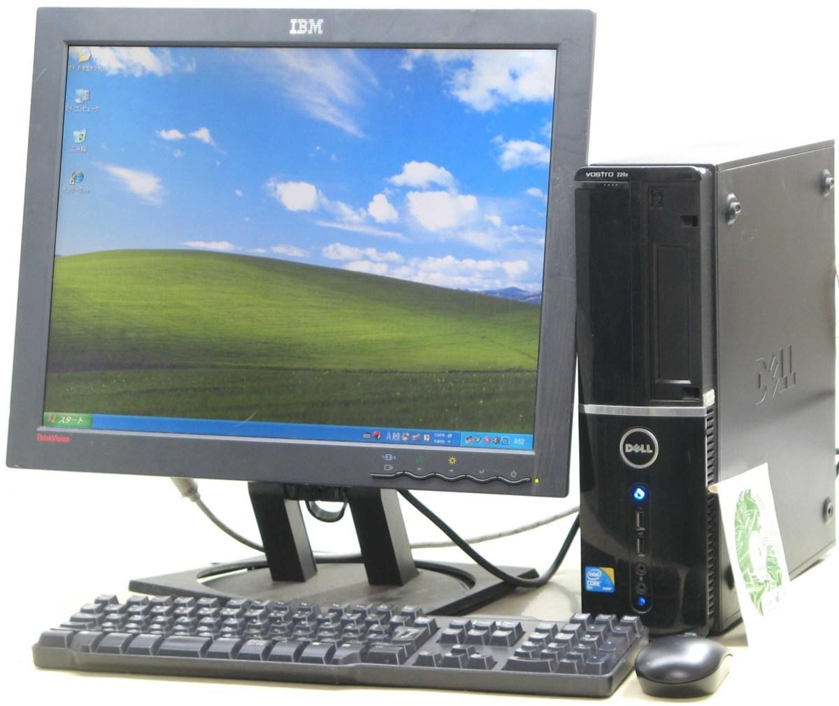 中古デスクトップパソコン DELL Vostro 220S-E7500SF 20液晶セット デル WindowsXP メモリ2GB 中古パソコン 中古PC