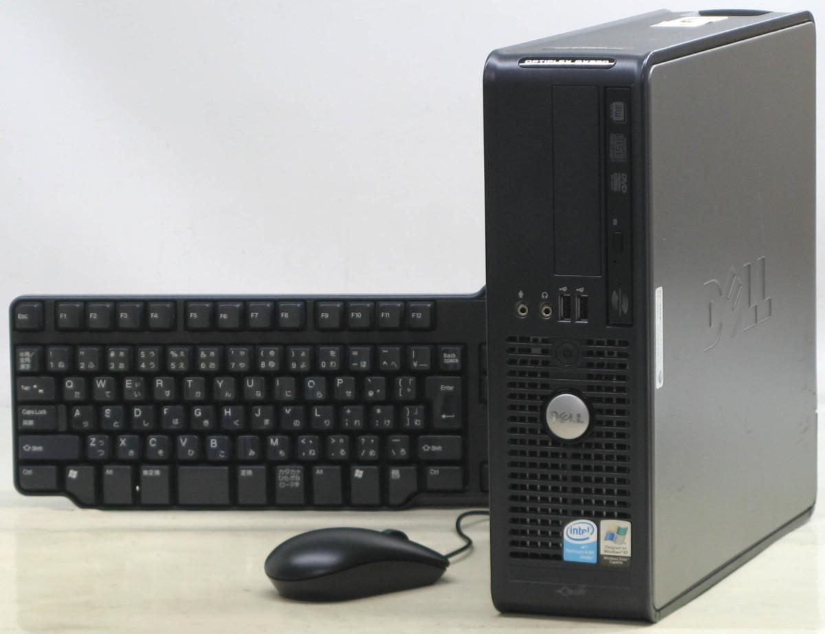 中古デスクトップパソコン DELL Optiplex GX520-P3000SF デル WindowsXP メモリ2GB DVDスーパーマルチ 中古パソコン 中古PC