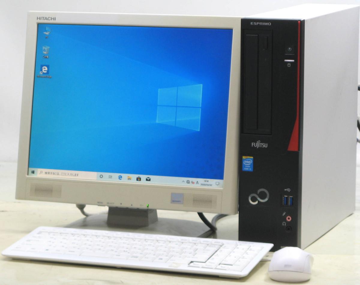 中古デスクトップパソコン 富士通 ESPRIMO D583/GX FMVD03012P 15液晶セット Windows10 Corei5 メモリ4GB DVDスーパーマルチ 中古パソコン 中古PC