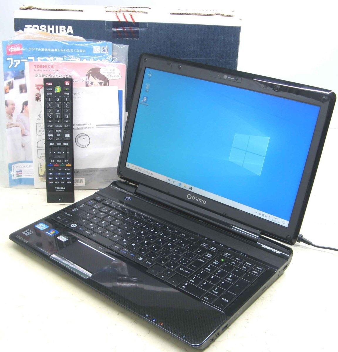 中古ノートパソコン 東芝 dynabook Qosmio T751/T8EB PT751T8EBFB Windows10 Corei7 メモリ4GB 15.6インチ HDMI 無線 ブルーレイ 中古パソコン 中古PC