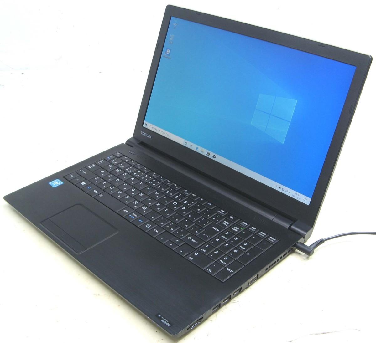 中古 パソコン ノート 東芝 dynabook B35/R PB35RNAD4R3AD81 Windows10 メモリ4GB HDD500GB 15.6インチ 15.6型 液晶 HDMI 無線 ワイヤレス Bluetooth ダイナブック 中古 ノートPC 【中古】