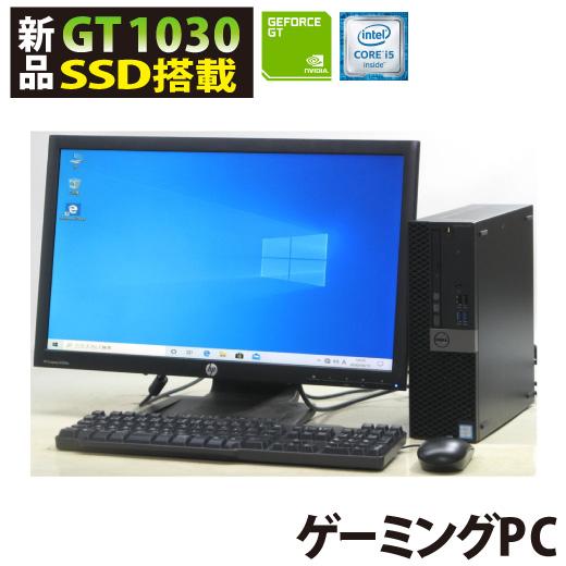 ゲーミングPC 新品グラボ GeForce GT 1030 新品SSD240GB DELL Optiplex 5050-6500SF 23インチ 23型 液晶モニター セット デル Windows10 第6世代 Corei5 メモリ8GB グラフィックボード GeForceGT1030 HDMI DVDスーパーマルチ 中古PC 【中古】