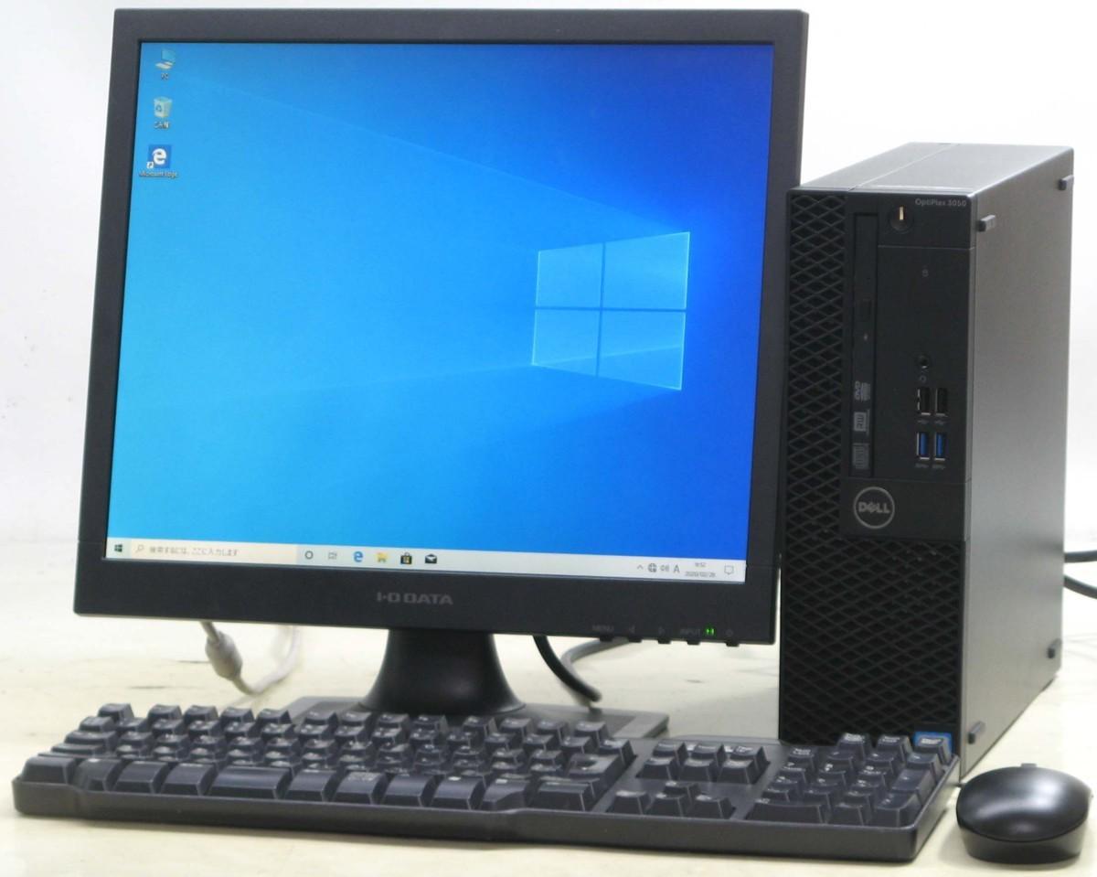 定番  デスクトップ パソコン メモリ4GB DELL Optiplex Corei5 HDD500GB 3050-7500SF 17インチ 17型 液晶モニター セット デル Windows10 第7世代 Corei5 メモリ4GB HDD500GB HDMI DVDスーパーマルチ【】, 看板ステッカーの やまカン:b114c464 --- delipanzapatoca.com