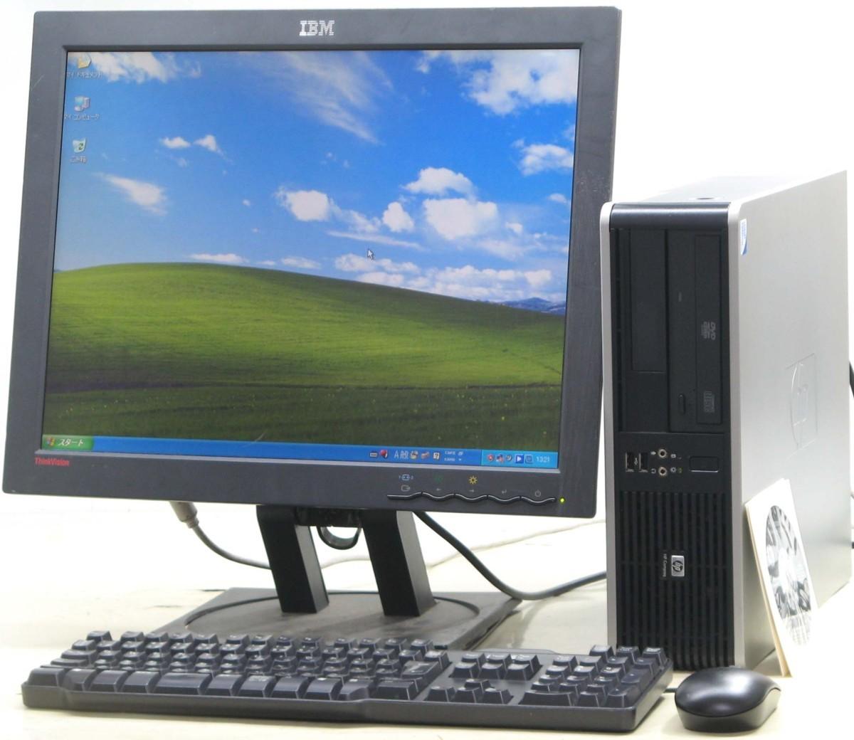 【爆売り!】 デスクトップパソコン HP SFF-450 Compaq dc5800 SFF-450 20液晶セット デスクトップパソコン ヒューレットパッカード WindowsXP パソコン HP PC, 南幌町:c35e85ae --- delipanzapatoca.com
